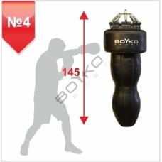 Боксерский мешок Бойко-Спорт (силуэт) №4 из ременной кожи 145 см, 55-65 кг