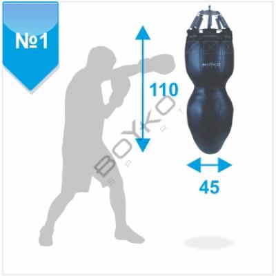 Боксерский мешок Бойко-Спорт (силуэт) №1 ПВХ 950-1100 гр/м2, 40-55 кг