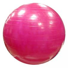 Мяч для фитнеса (55см)