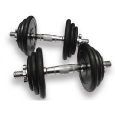 Гантели наборные DB 02 - 31 кг