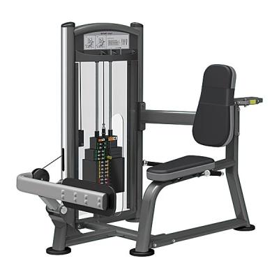 Голень сидя IMPULSE Seated Rotary Calf Machine IT9316