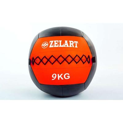 Мяч медицинский (волбол) WALL BALL 9 кг