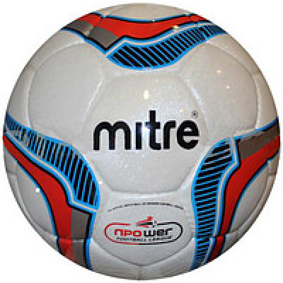 Мяч футбольный Mitre