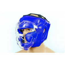 Шлем боксёрский Zel-01027 для рукопашного боя