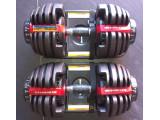 Заказ гантелей BowFlex, орбитрека Sportop, беговой дорожки NordicTrack T9.2